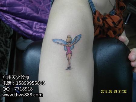 0016 - 广州天火纹身