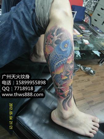 0026 - 广州天火纹身