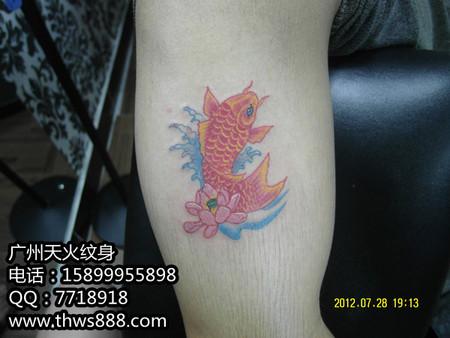 0011 - 广州天火纹身
