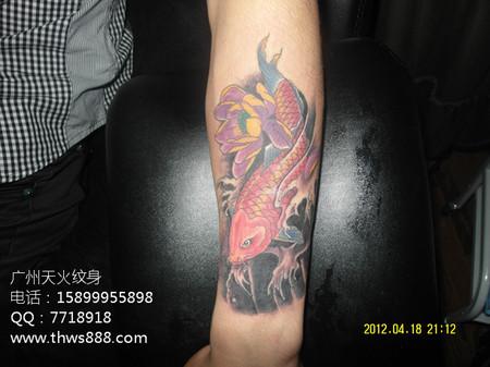 0029 - 广州天火纹身