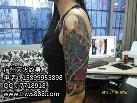 0015 - 广州天火纹身